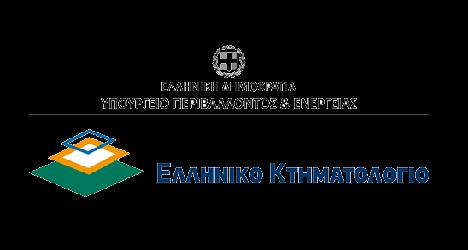 Λογότυπο υπηρεσίας Ελληνικό Κτηματολόγιο