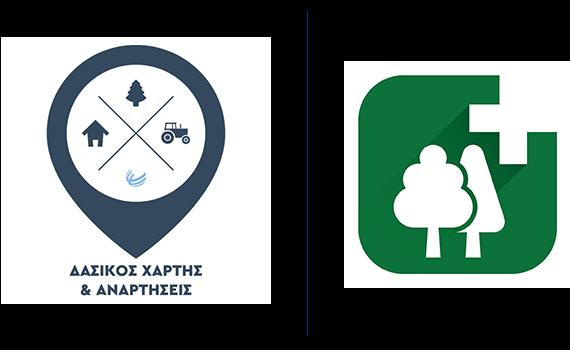 Λογότυπο υπηρεσίας Δασικών Χαρτών